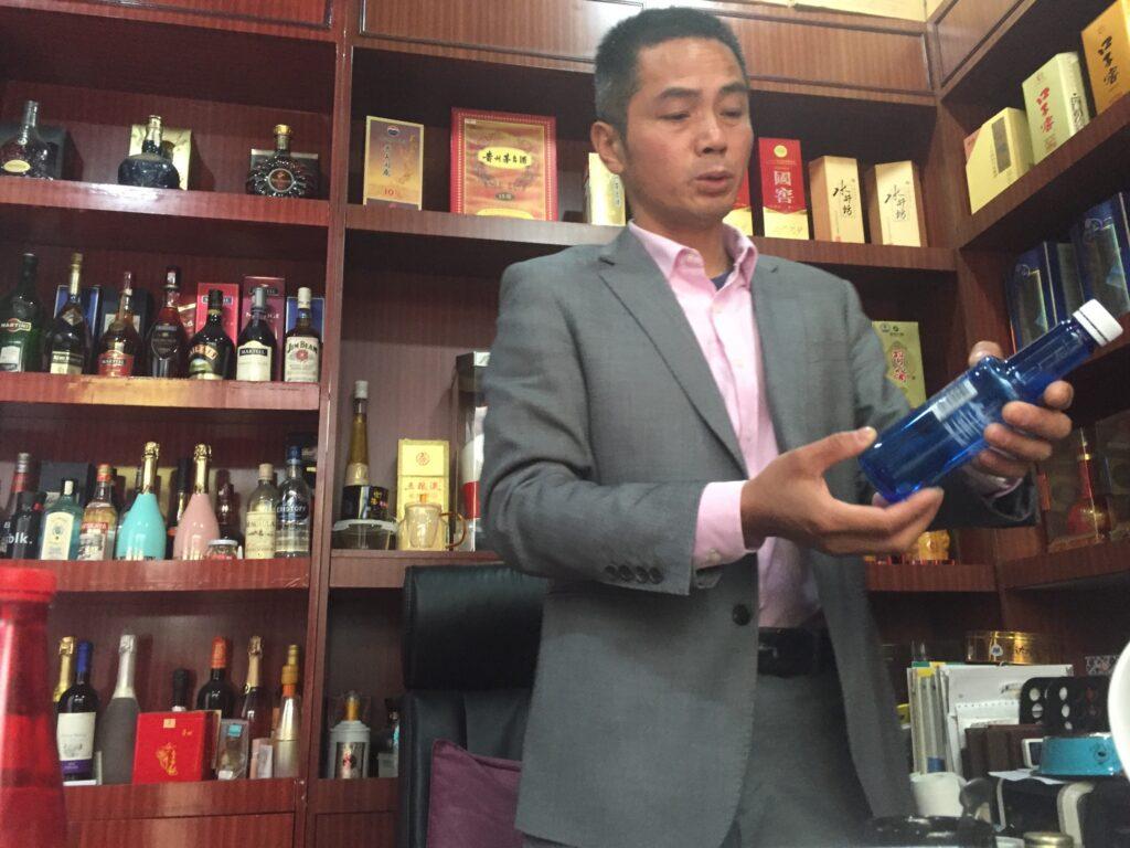 China ayuda a Alzola Basque Water a mejorar su producto