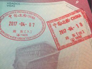 China. Misión Comercial. 72h, Shanghai
